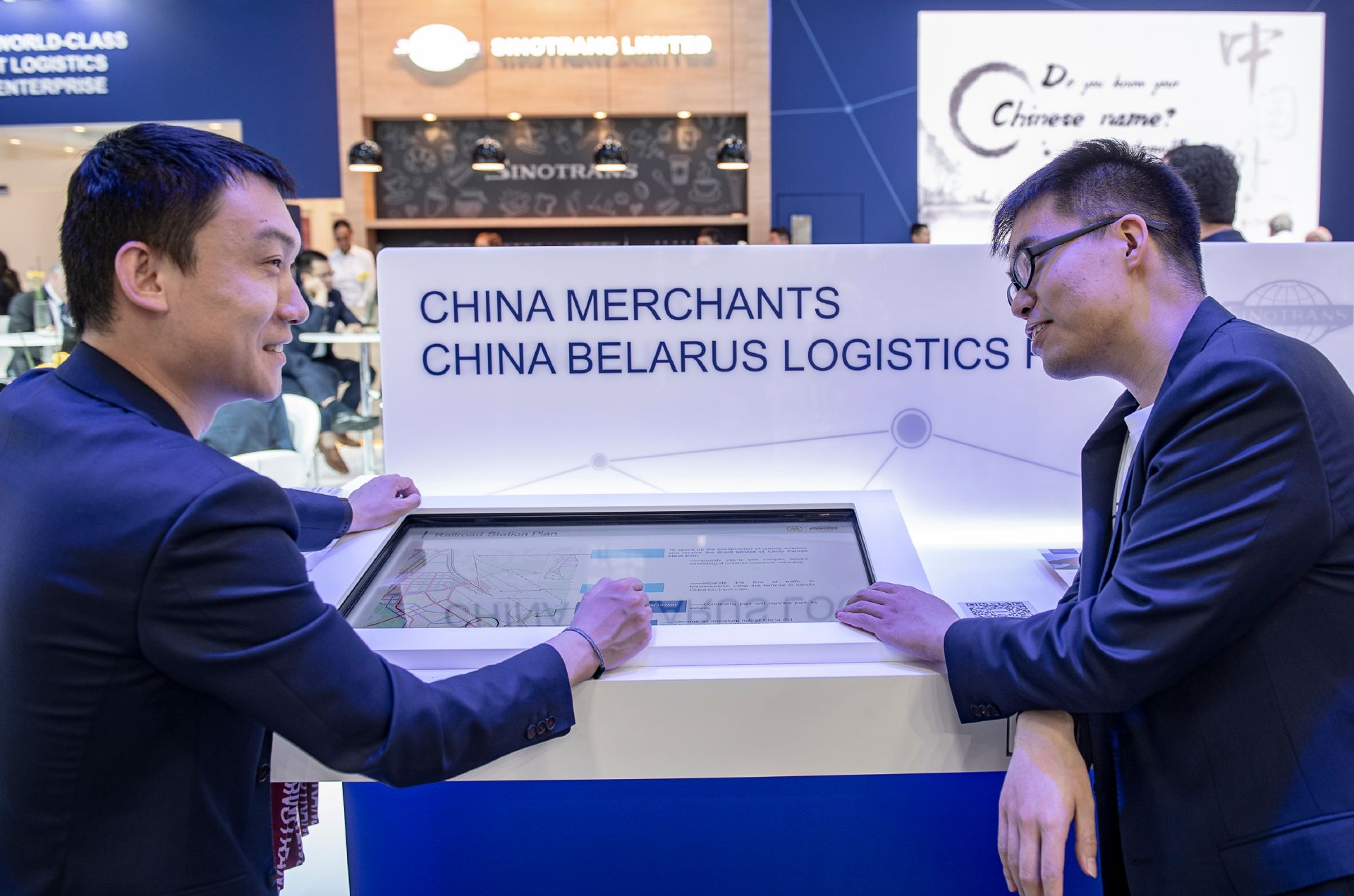transport logistic Messestand Sinotrans Limited