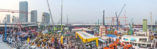 Panoramic view at the open-air area