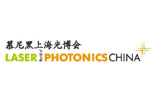 Chinese LASER World of PHOTONICS CHINA