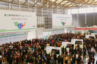 IE expo China