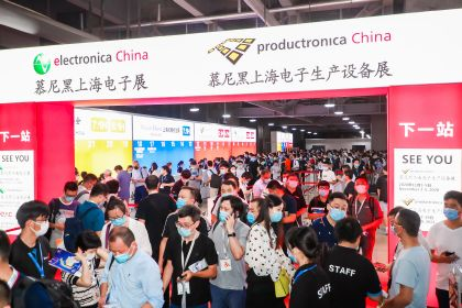 Entrance of productronica and electronica China 2020