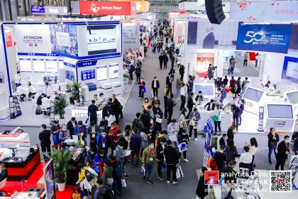 analytica China 2020, Shanghai