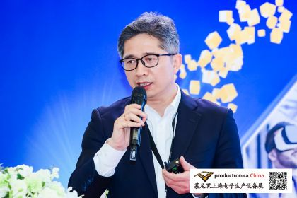 Opening productronica China 2021